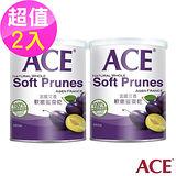 ACE 軟嫩蜜棗乾 250g*2罐入