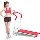 【健身大師】專業版超曲線電動跑步機