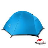【Naturehike】超輕款 單人自行車帳篷 (天空藍)