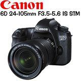 CANON EOS 6D 24-105mm STM (公司貨)-送TW2920背包+MARUMI 77 mm 保護鏡+熱靴蓋+減壓背帶+快門線+遙控器+吹球清潔組