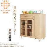 【Sato】PURE三宅單抽三門食器棚活動收納櫃‧幅88cm