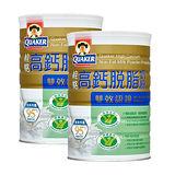 桂格高鈣脫脂奶粉-雙認證(健康三益菌/零膽固醇)1.5kg*2罐