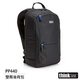 ThinkTank 創意坦克 Perception Tablet 輕巧雙肩後背包 S/黑色 (PP440)