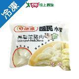 龍鳳冷凍國民水餃-高麗菜豬肉