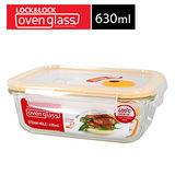 樂扣樂扣輕鬆熱耐熱玻璃保鮮盒630ml長方形LLG428T
