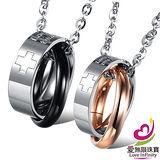 【愛無限珠寶金坊】幸福圈套- 西德鋼飾男女對鍊
