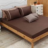 LITA麗塔 舒活系列 茶糖 雙人特大三件式純棉薄床包枕套組