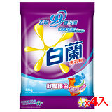 白蘭洗衣粉-鮮豔護色4.5kg*4(箱)