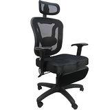 邏爵Logis 阿菲瑪置腳台扇形護腰機能電腦椅