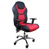 超跑雙色加厚版賽車椅/電腦椅‧三色