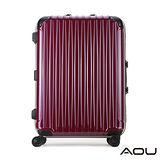 AOU微笑旅行 26吋 TSA鋁框鎖PC鏡面行李箱 專利雙跑車輪(魅力紫)99-048B