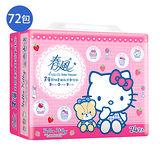 春風Kitty三層抽取式衛生紙100 抽*72包(箱)