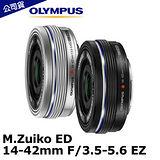 OLYMPUS M.ZUIKO ED 14-42mm F3.5-5.6 EZ 電動變焦(公司貨)
