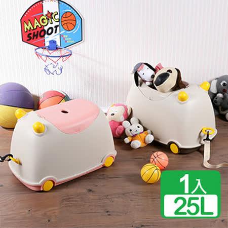 《真心良品》可愛牛BUBU收納椅座25L(附輪) -friDay購物 x GoHappy