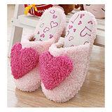 【iSFun】纖柔愛心*保暖室內拖鞋/三色可選