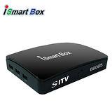 i-Smart Box B8085安卓電視盒 附大型搖控器/Wifi/有線無線數位/台商最愛 送HDMI線+聲寶LED枱燈+電動牙刷