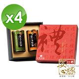 台糖安心豚 幸福滿點禮盒4盒(海苔芝麻肉酥+葵花肉酥)