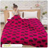 eyah【珍愛甜心-紅】珍珠搖粒絨多用途雙人被套毯/懶人毯