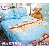 名流寢飾 純棉兩用被床包組-動物世界 單人加大3.5*6.2尺