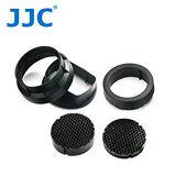 JJC 蜂巢式閃光燈罩 SG-L 3 in 1(適合閃燈口徑49x76cm)