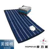 【MORINO摩力諾】美國棉前漂色紗條紋毛巾