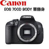 CANON EOS 700D BODY 單機身 (中文平輸) 送32G WIFI卡+專用鋰電池+吹球拭筆清潔組+保護貼