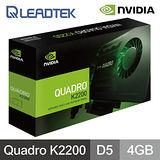 麗臺 Quadro K2200 專業工作站繪圖卡