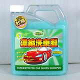 美久美高濃縮洗車精1000ml-經濟瓶