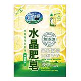 南僑水晶肥皂液體補充包1.6L