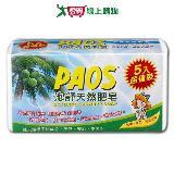 泡舒天然肥皂160g*5入