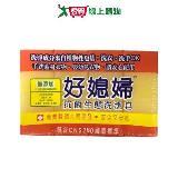 好媳婦抗菌防霉洗潔皂160g*4入