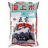中華米正宗池上米4kg