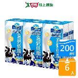 福樂保久乳-高鈣低脂牛乳200ml*6入