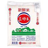 三好新鮮米12kg