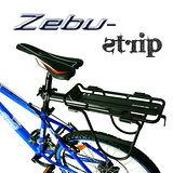 《Krex Zebu Strip》專業自行車快拆後架
