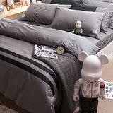 OLIVIA《設計師原創系列 SMITH 灰黑》雙人兩用被套床包四件組