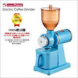 Tiamo 700S 義式半磅磨豆機(粉藍色) HG0425