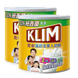 克寧高鈣全家人奶粉2.3kg*2罐