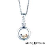 A-LUXE 亞立詩鑽石 甜蜜戀情系列 星辰美鑽項鍊