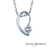 A-LUXE 亞立詩鑽石 Sweet Mood系列 0.18克拉美鑽項鍊