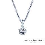 A-LUXE 亞立詩鑽石 時尚奢華 0.20克拉美鑽項鍊 Sweet Mood