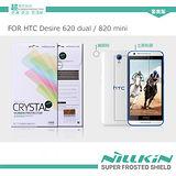 NILLKIN HTC Desire 620 dual / 820 mini 超清防指紋保護貼-套裝版