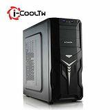 i-cooltw 無極鬥士 X9 黑色 電腦機殼