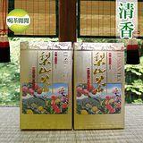 【喝茶閒閒】梨山手捻清香高冷茶2盒(150公克/盒)