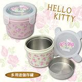 Hello Kitty多用途儲存罐KS-8800(二色任選)