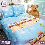 名流寢飾 100%純棉雙人特大床包組 -動物世界