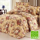 【彩舍家居】英倫玫瑰 加大八件式兩用被床罩組