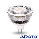 威剛 ADATA MR16 6.5W LED 投射燈 白光/黃光 1入