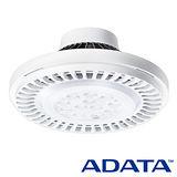 威剛 ADATA AR111 12W LED 投射燈 白/黃光 3入