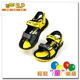 [GP]快樂童鞋-磁扣兩用涼鞋-G5932B-33(黃色)共有三色